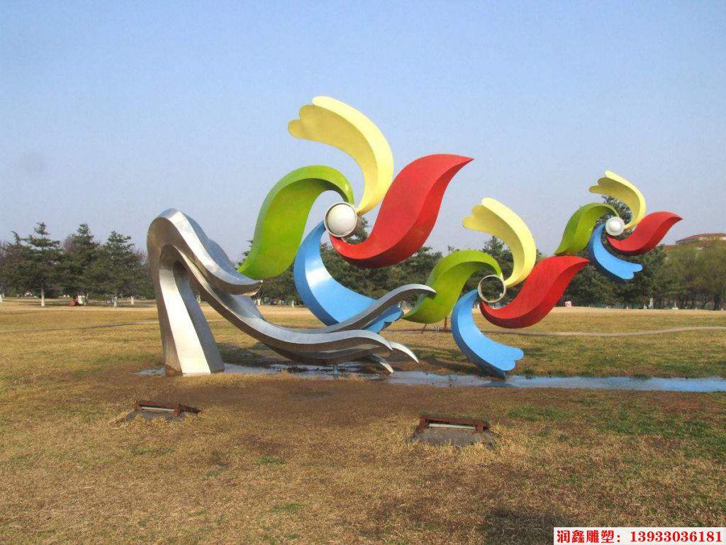 五彩风车雕塑