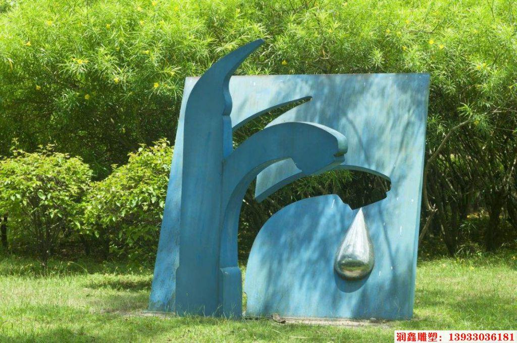 珍惜水雕塑